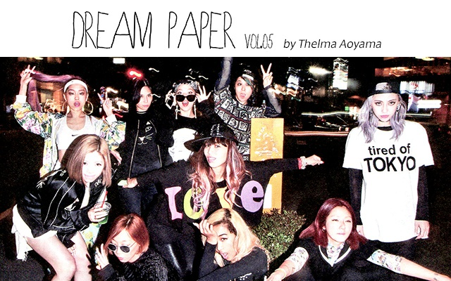 DREAM PAPER Vol.05 by Thelma Aoyama