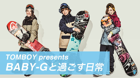 TOMBOY presents BABY-Gと過ごす日常